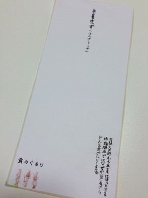 201407062